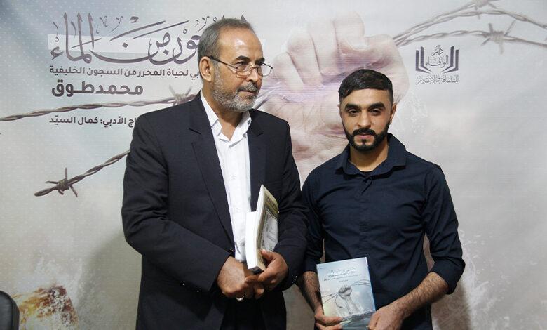 دار-الوفاء-تدشن-رواية-الخارجون-من-الماء-للمحرر-محمد-طوق-1